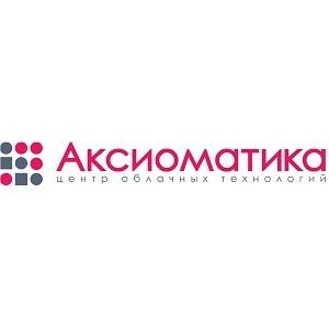 «Домашние деньги» внедряют облачную систему принятия решений AxiCredit