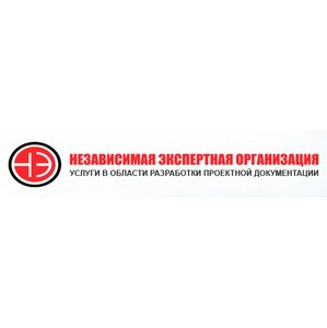 """""""Независимая экспертная организация"""" готовится к юбилею"""