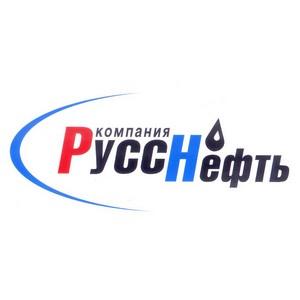Совместный образовательный проект «РуссНефти» и РГУ им. Губкина – в действии