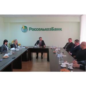 В Белгородском филиале Россельхозбанка обсудили перспективы развития фермерского движения в области