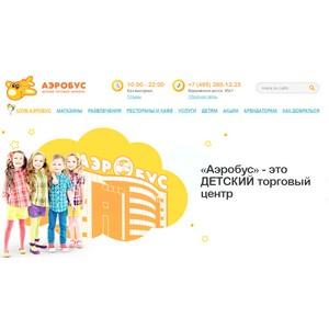 Праздничный концерт «Дети-Детям»
