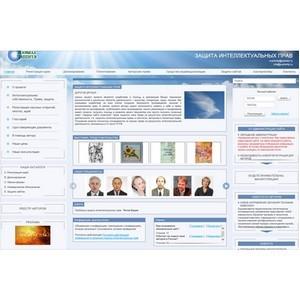 Защита авторских прав, патентование, досудебное урегулирование