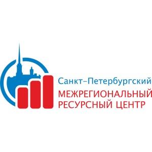Иностранные стажёры оценили петербургскую бизнес-среду