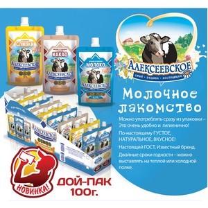Новая упаковка дой-пак для цельного сгущенного молока «Алексеевское».
