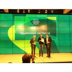 Проект биогазовой установки ГК «ГазЭнергоСтрой» признан победителем Ярмарки эко-проектов