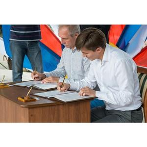 Губернатор Ульяновской области и генеральный директор «Ульяновскцемента» подписали меморандум