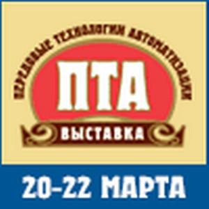 Генеральный информационный партнер «ПТА-Сибирь 2013» - журнал «Промышленные страницы Сибири»