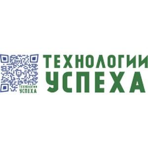 В Сыктывкаре прошел тренинг для специалистов по информационной безопасности в новом формате.