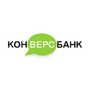 КОНВЕРСБАНК ввел услугу оплаты счетов Укртелекома через терминалы