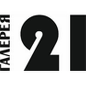 """Новая выставка известного художника Сергея Катрана: """"Пока не исчезнет слово"""" в Галерее 21"""
