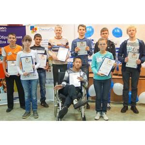 Программа «Образование для Всех» в Волгограде