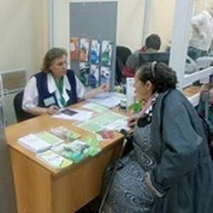 Пенсионеры активно осваивают современные технологии Северо-Восточного банка Сбербанка России