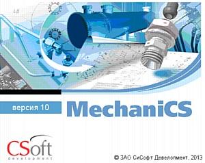����� ����� ������ ��������� ����� MechaniCS