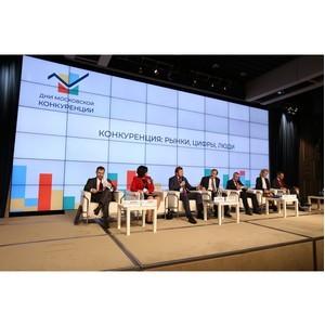 Евгений Данчиков: конкуренция – дорога с двусторонним движением