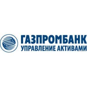 Газпромбанк выступил организатором круглого стола по вопросам внебюджетного финансирования культуры