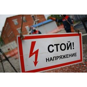 Удмуртэнерго: за хищение оборудования с энергообъектов – уголовная ответственность