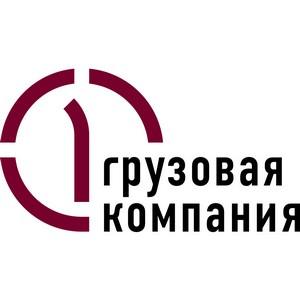 ПГК увеличила объем перевозок в Красноярском регионе в 2015 году