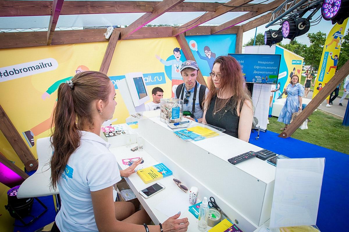 Здоровье с добром: на фестивале VK Fest более 250 человек побывали на консультациях у врачей Медси