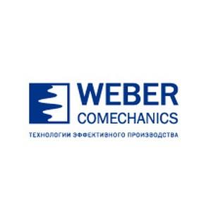 Технический семинар для промышленных предприятий ЦФО в Воронеже