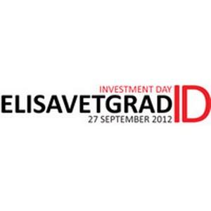 ELISAVETGRAD 2012: индустриальные парки – точка входа в региональную экономику
