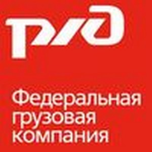 ОАО «ФГК» и ОАО «РЖД» договорились об условиях перевозок порожних вагонов