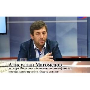 В Дагестане, координатор проекта ОНФ «Карта жизни» встретился с главным инспектором МВД России