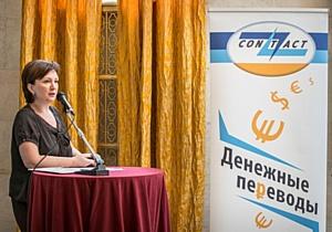 Русславбанк принял участие в Четвертой ежегодной международной конференции «WE Форум казначеев 2013»