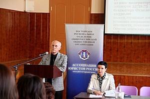 Ростовское региональное отделение АЮР обновляется