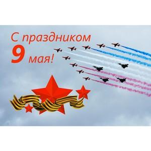 Примите самые сердечные поздравления с Днем Великой Победы от коллектива компании «Декёнинк»!