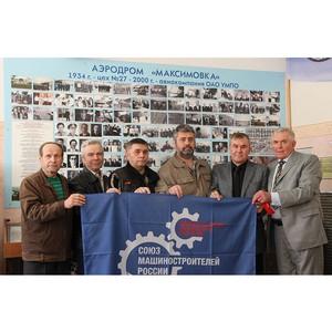 В Башкортостане открылась экспозиция авиаотряда УМПО