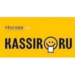 Новый городской фестиваль музыки и активного образа жизни «Ласточка»