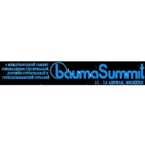 Официальная Российская делегация BaumaSummit 2016 в рамках Bauma 2016