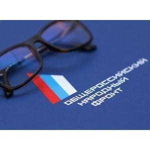 Челябинские эксперты ОНФ просят проверить закупки автомобилей для чиновников