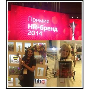 «СТС Групп» – финалист премии «HR-бренд 2014»