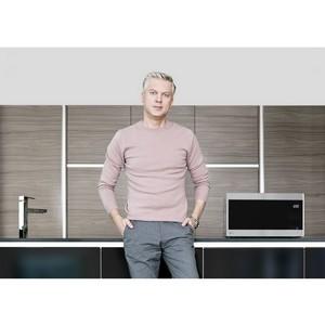 LG Electronics. LG Live: ток-шоу c Сергеем Светлаковым об умных решениях для дома и технологии LG Inverter
