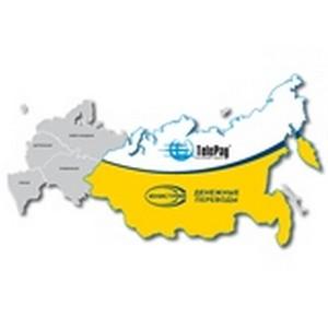 ОАО КБ «Юнистрим» начинает сотрудничество с Платежным Сервисом «TelePay»