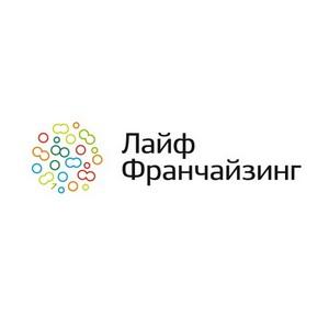 Башкортостан получил инвестиции в быстрое и здоровое питание