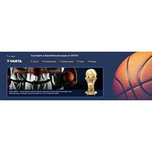 Баскетбольный чемпионат  VARTA состоялся при поддержке NobletMedia CIS