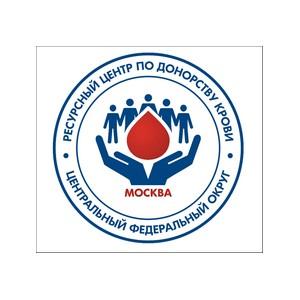 Старт II донорского марафона «Достучаться до сердец»: 194 участника