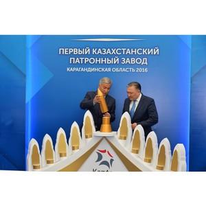 В Казахстане завершено проектирование систем безопасности для первого патронного завода