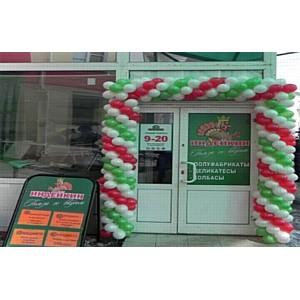 """Открытие фирменного мясного магазина """"Индейкин"""""""