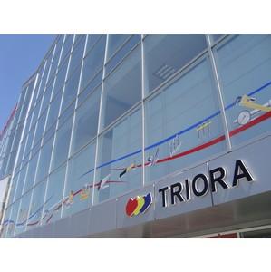 Украинская компания «ЗИП»: открытие фирменного магазина TRIORA в Кишиневе