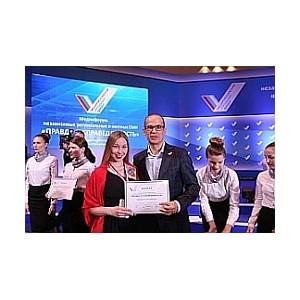 Белгородским журналистам вручили премии на медиафоруме ОНФ