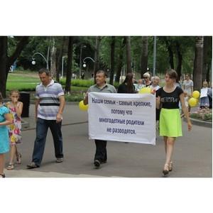 Активисты ОНФ провели мероприятия, посвященные Дню семьи, любви и верности
