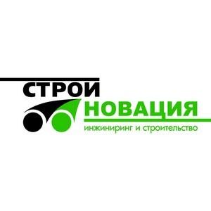 «Стройновация» приступила к пуско-наладочным работам в рамках реконструкции НПС «Комсомольская»