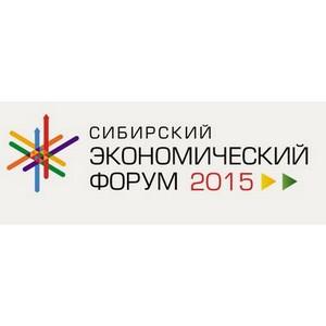 На СЭФ-2015 обсудят «Экспортный лифт и умные закупки»