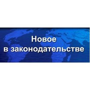 О формах предоставления сведений ЕГРН с 1 января 2017 года
