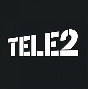 Tele2 запустила в Новгородской области «Бизнес-десант»