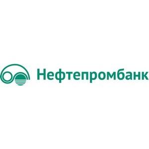 Нефтепромбанк принял участие в предоставлении синдицированного кредита для ОАО «АСБ Беларусбанк»