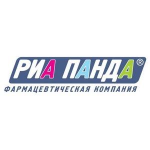 «РИА Панда» выступила с поддержкой мероприятий, приуроченных ко Дню рождения Юрия Гагарина